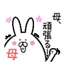 【お母さん】専用スタンプ♪(40個入り♪)(個別スタンプ:18)