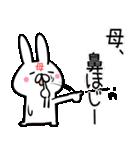 【お母さん】専用スタンプ♪(40個入り♪)(個別スタンプ:19)