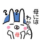 【お母さん】専用スタンプ♪(40個入り♪)(個別スタンプ:20)