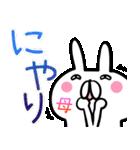 【お母さん】専用スタンプ♪(40個入り♪)(個別スタンプ:21)