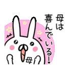【お母さん】専用スタンプ♪(40個入り♪)(個別スタンプ:22)