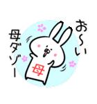 【お母さん】専用スタンプ♪(40個入り♪)(個別スタンプ:26)