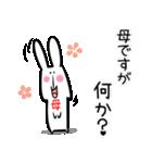 【お母さん】専用スタンプ♪(40個入り♪)(個別スタンプ:27)