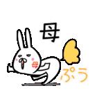 【お母さん】専用スタンプ♪(40個入り♪)(個別スタンプ:28)