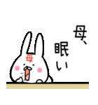 【お母さん】専用スタンプ♪(40個入り♪)(個別スタンプ:33)
