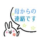 【お母さん】専用スタンプ♪(40個入り♪)(個別スタンプ:36)