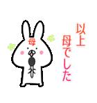 【お母さん】専用スタンプ♪(40個入り♪)(個別スタンプ:37)