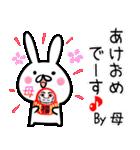 【お母さん】専用スタンプ♪(40個入り♪)(個別スタンプ:40)