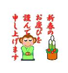 正月&クリスマス 年末年始のイベント(行事)(個別スタンプ:1)