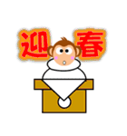 正月&クリスマス 年末年始のイベント(行事)(個別スタンプ:4)