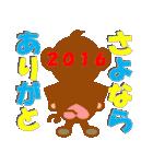 正月&クリスマス 年末年始のイベント(行事)(個別スタンプ:10)
