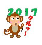 正月&クリスマス 年末年始のイベント(行事)(個別スタンプ:11)