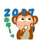 正月&クリスマス 年末年始のイベント(行事)(個別スタンプ:12)