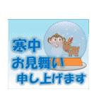 正月&クリスマス 年末年始のイベント(行事)(個別スタンプ:18)