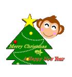 正月&クリスマス 年末年始のイベント(行事)(個別スタンプ:19)