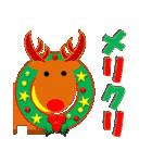正月&クリスマス 年末年始のイベント(行事)(個別スタンプ:20)