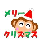 正月&クリスマス 年末年始のイベント(行事)(個別スタンプ:21)