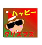正月&クリスマス 年末年始のイベント(行事)(個別スタンプ:23)