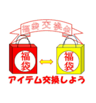 正月&クリスマス 年末年始のイベント(行事)(個別スタンプ:28)