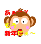 正月&クリスマス 年末年始のイベント(行事)(個別スタンプ:31)