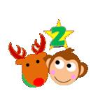 正月&クリスマス 年末年始のイベント(行事)(個別スタンプ:38)