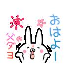 【お父さん】専用スタンプ♪(40個入り♪)(個別スタンプ:01)