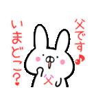 【お父さん】専用スタンプ♪(40個入り♪)(個別スタンプ:02)