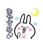 【お父さん】専用スタンプ♪(40個入り♪)(個別スタンプ:04)