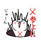 【お父さん】専用スタンプ♪(40個入り♪)(個別スタンプ:06)