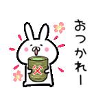 【お父さん】専用スタンプ♪(40個入り♪)(個別スタンプ:07)