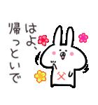 【お父さん】専用スタンプ♪(40個入り♪)(個別スタンプ:08)