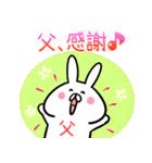【お父さん】専用スタンプ♪(40個入り♪)(個別スタンプ:09)