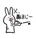 【お父さん】専用スタンプ♪(40個入り♪)(個別スタンプ:19)