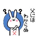 【お父さん】専用スタンプ♪(40個入り♪)(個別スタンプ:20)