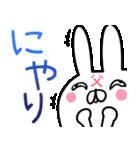 【お父さん】専用スタンプ♪(40個入り♪)(個別スタンプ:21)
