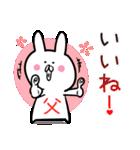 【お父さん】専用スタンプ♪(40個入り♪)(個別スタンプ:23)