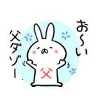 【お父さん】専用スタンプ♪(40個入り♪)(個別スタンプ:26)