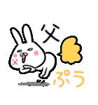 【お父さん】専用スタンプ♪(40個入り♪)(個別スタンプ:28)