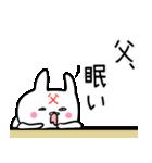 【お父さん】専用スタンプ♪(40個入り♪)(個別スタンプ:33)