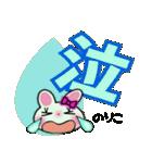 ちょ~便利![のりこ]のスタンプ!