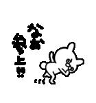なおちゃん専用名前スタンプ(個別スタンプ:04)