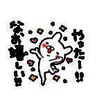 なおちゃん専用名前スタンプ(個別スタンプ:08)