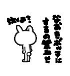 なおちゃん専用名前スタンプ(個別スタンプ:09)
