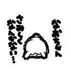 なおちゃん専用名前スタンプ(個別スタンプ:12)