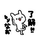 なおちゃん専用名前スタンプ(個別スタンプ:15)
