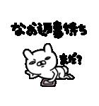 なおちゃん専用名前スタンプ(個別スタンプ:16)