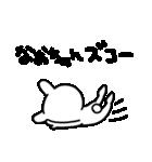 なおちゃん専用名前スタンプ(個別スタンプ:18)