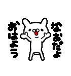 なおちゃん専用名前スタンプ(個別スタンプ:19)