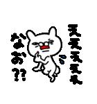 なおちゃん専用名前スタンプ(個別スタンプ:20)