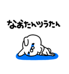 なおちゃん専用名前スタンプ(個別スタンプ:22)